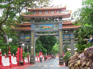 How Par Villa, Singapore Wisata