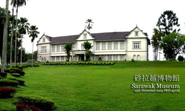 Sarawak Museum malaysia, tour malaysia, wisata malaysia